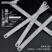 JERXUN  Dual-use Hacksaw Bow Double-sided Saw Blade Metal Cutting Woodworking Saw Blades Hacksaw Frame Tools
