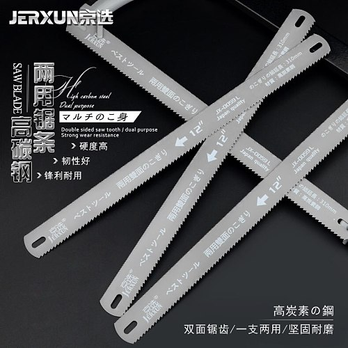 JERXUN  Dual-use Hacksaw Bow Double-sided Saw Blade Metal Cutting Woodworking Saw Blades Hacksaw Frame Tools