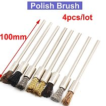 URANN 4pcs 3mm Shank 100mm Length Brass Wire Metal Polishing Brush For Electric Grinder Tool Dremel Rotary Brush Set