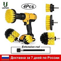 UNTIOR Plastic Drill Brush Power Scrubber Cleaning Extension Rod Set Scrubbing Cleaner Cordless Drill Cleaning Brush Accessroies