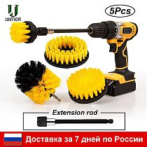 UNTIOR 3pcs/set Drill Power Scrub Clean Brush Leather Plastic Wooden Furniture Car Interiors Cleaning Power Scrub 2/3.5/4 inch