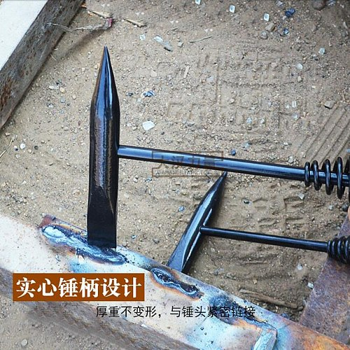 High quality welding special hammer remove the Welding slag Derusting hammer Spring handle Welding hammer 300/500G