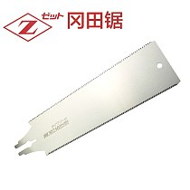 New  S-250 spare blade For Japanese Z-saw  Woodworking and Carpenters Saw No. 30210