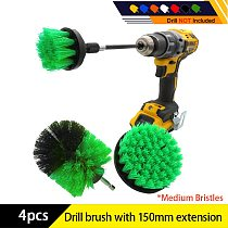 4pcs/set Drill Power Scrub Clean Brush Cleaning Supplies with Extension for Kitchen Stainless steel water tank