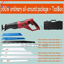 Hand-held Adjustable speed 950W reciprocating saw+Toolbox+8 Saw blades ,Saw blades saw for wood steel and metal plastic cutting