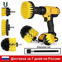 UNTIOR 3pcs Drill Power Scrub Clean Brush For Leather Plastic Wooden Furniture Car Interiors Cleaning Power Scrub Cleaning Kit