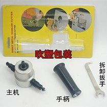 dual-head Metal board cutting machine for Sound modification auto service tools NO.A0040-1