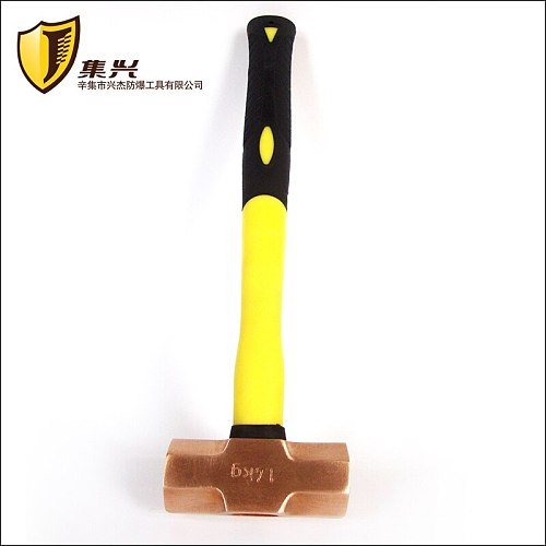 3.6kg/8lb, Red Copper Sledge Hammer with Fiberglass Handle,Non sparking tools