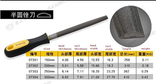 BESTIR taiwan made 150MM 200MM 250MM 300MM T12 special steel half round file craftsman tools double color soft rubber handle