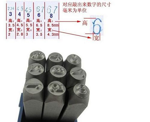 BESTIR taiwan made high quality alloy steel  3mm 0-9 number puncher carving chisel set NO.07801