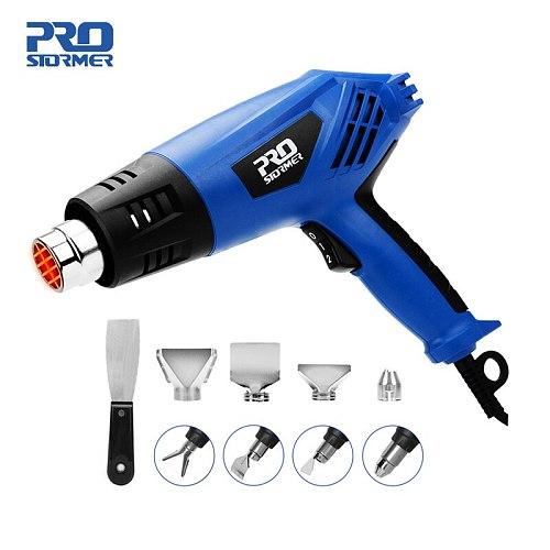 2000W 220V Industrial Electric Hot Air Gun Dual Temperature-controlled Building Hair Dryer Temperature Heat Gun NozzlePROSTORMER