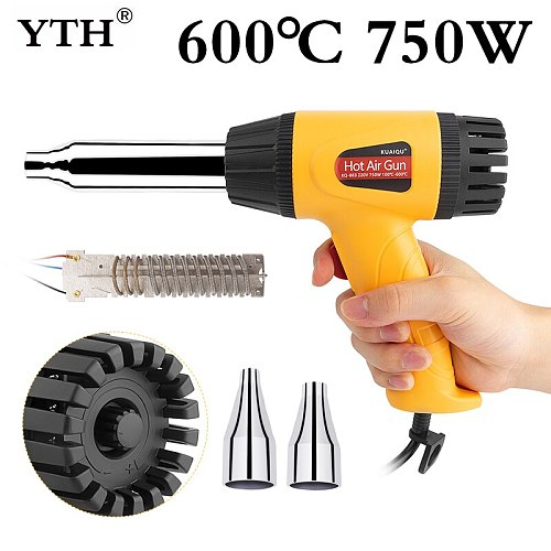 220V EU 750W Hot Air Gun Industrial Electric Heat Guns Thermoregulator Thermal power tool 2 nozzles Free spare heater 60℃-600℃