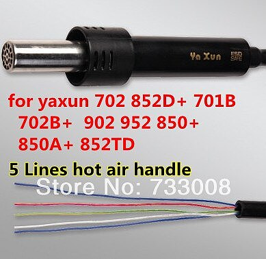 Free shipping ! 5 lines Hot Air Gun Handle for YAXUN Rework Soldering Station  702 701B 852D+ 850+ 902+ 952  220V / 110V