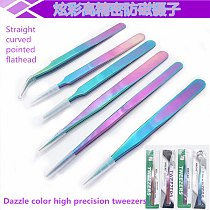 Rainb Stainless Steel tweezers clip-on eyelash extension eyebrow tweezers curved dazzle color straight nail clippers make-up too