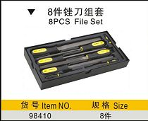 BESTIR taiwan made T12 special steel 8pcs file set construction and manufacturing tools NO.98410