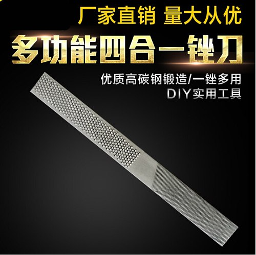 high carbon steel four-function semicircle/flat steel and wood file NO.C0028