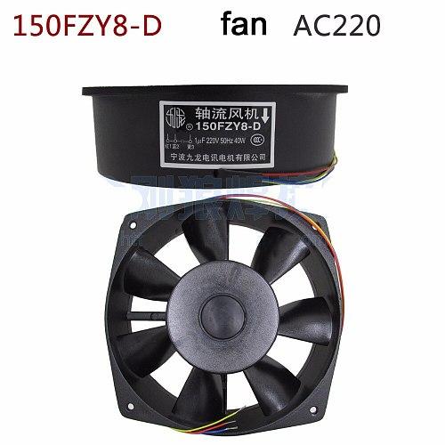 150FZY8-D axial flow fan AC220  for argon arc welding machine with capacitance