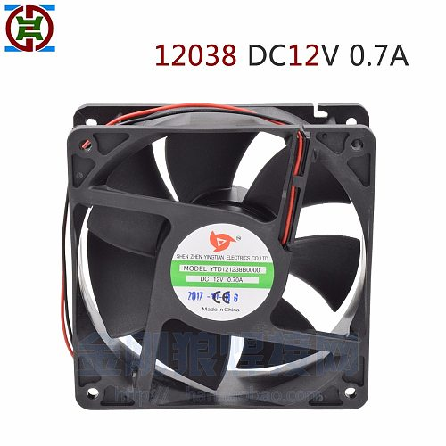 YDT Air flow Cooling Fan 12038 DC12V 0.7A, Plastic case, industrial grade /120x120x38mm for welding machine
