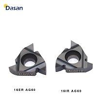 16ER AG60 16IR 16ER 1.0ISO 2.0 ISO 3.0 11ER A60 11IR Tugsten Carbide Inserts Threading Blade CNC Thread Plate Lathe Turning Tool