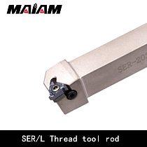 SER SEL threads Tool rod SER1010 SER1212 SER1616 SER2020 SER2525 SER3232 H11 H16 M16 K16 P16 K22 M22 for Thread insert 11ER 16ER