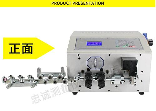 0.1-6mm2 Automatic computer stripping bending machine complete set of electric cabinet BV cable line stripping bending machine