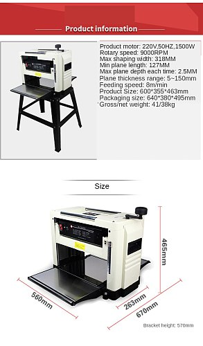 LIVTER 12.5 inch home use wood bench thickness planer machine woodworking surface thicknesser