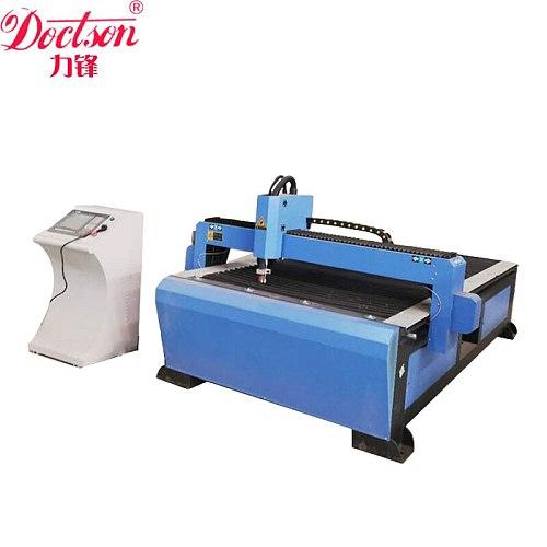 CNC Table plasma shearing machine, sheet metal plasma cutting machine for duct