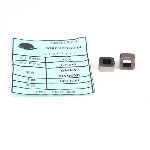 Charmilles Power Feed Contact 12*12*5t C001 Tungsten Carbide NTT for CNC Machine