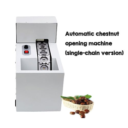 1PC Automatic Chestnut Cutting Machine BL-CP-18 Chestnut Single Chain Version Of The Cutting Machine Cutting Chest Machine 220V