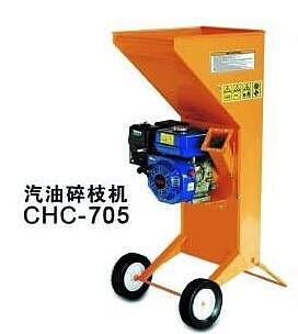 CHC-705 wood chipper shredder machine