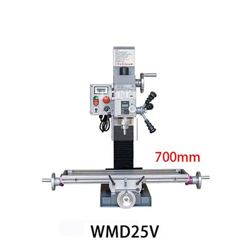 WMD25V Small Drilling And Milling Machine Machining Metal Milling Machine Household Vertical Drilling Milling Machine 110V/220V