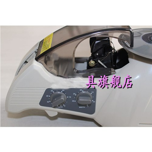 ZCUT-8 Automatic Adhesive Tape Dispenser Carousel Cutting Machine 110/220V Tape Cutting Machine 1PC
