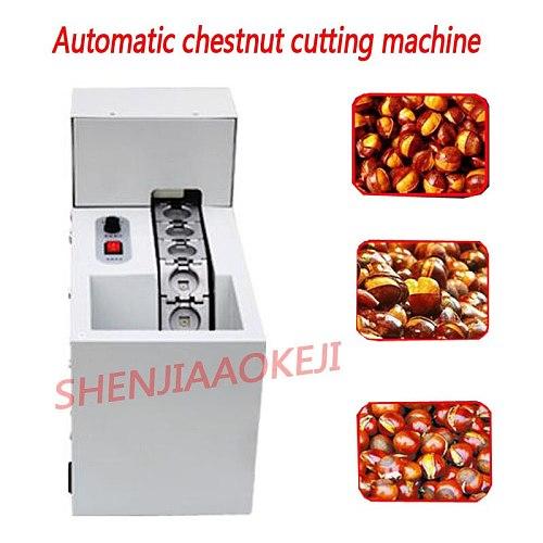 BL-CP-18 Automatic Chestnut Cutting Machine  Chestnut Opening Machine 50kg Per/Hour Chestnut Mouth Incision Food Machine 220V