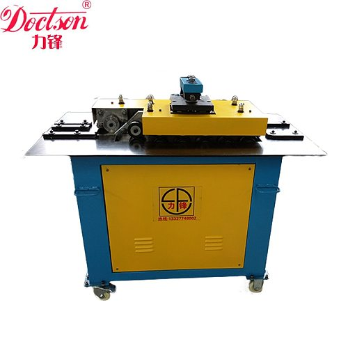 Multifunction pittsburgh lock former forming machine with CE Certificate,Ventilation duct bone machine