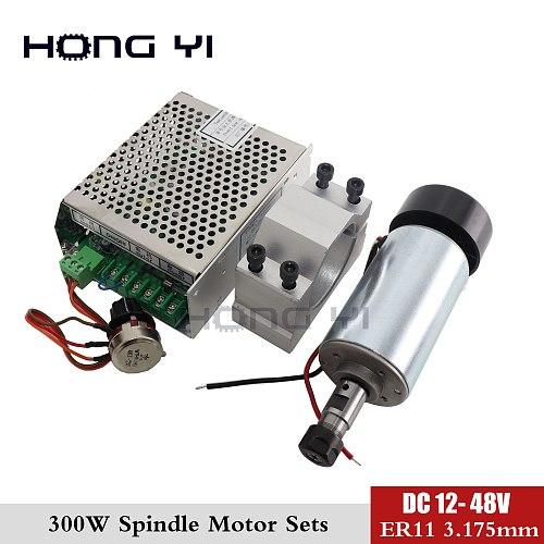 Free Shipping  300W Spindle Motor Mount Bracket  spindle DC Shop Promotions  chuck  12-48V CNC 24V 36V for PCB Engraving