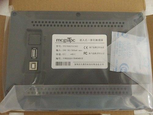 TPC7062TX(KX) MCGS HMI Touch Screen 7 inch 800*480 1 USB Host new in box