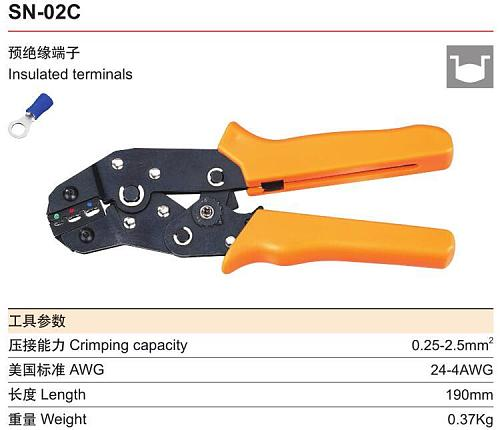 Insulated Terminals Crimping Pliers SN-02C