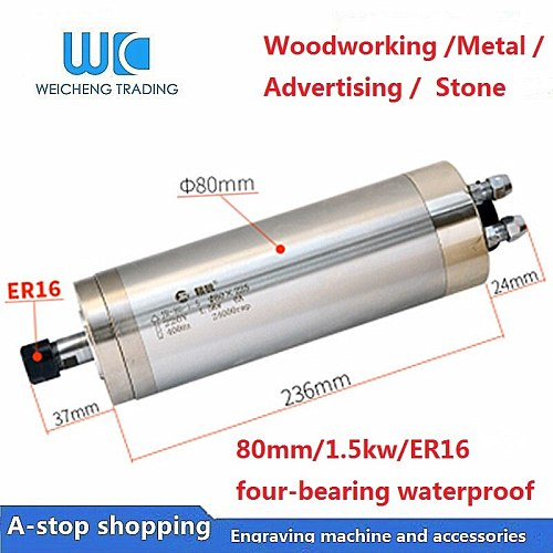 JR80mm ER16  Waterproof engraving machine spindle motor 2.2 KW water-cooled 80 electric spindle 800W 1.5 KW/3 .2 KW/5 .5 KW