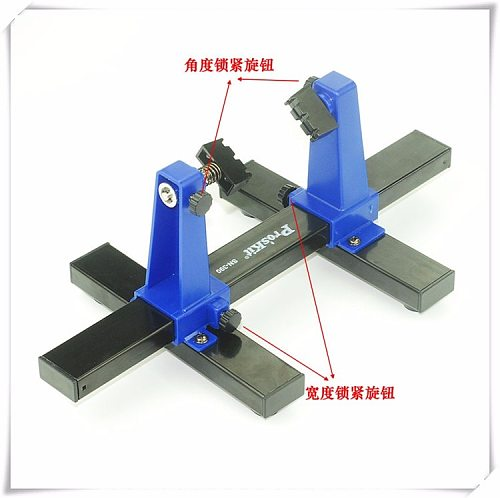 SN-390 Adjustable Angle Clamp Welding Auxiliary Clip PCB Board Fixture Holder Bracket Universal Gripper