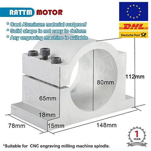 65mm 80mm  100mm diameter Spindle motor cast aluminium bracket for CNC engraving milling machine spindle