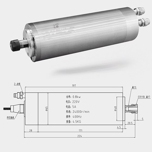 65mm diameter water-cooled electric spindle 220V/380V 24000rpm 800W 4 bearing engraving machine spindle motor
