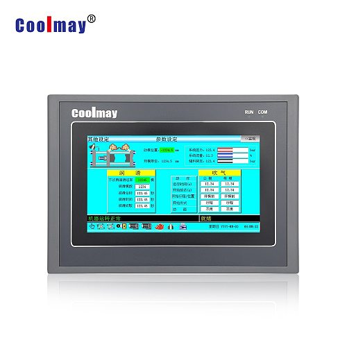 7 inch touchscreen 12di 12do relay output rs485 modbus rtu protocol plc controller integrated