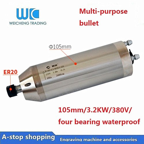 105mm ER20 220V  Waterproof engraving machine spindle motor 3.2 KW water-cooled 80 electric spindle 800W 1.5 KW/3 .2 KW/5 .5 KW