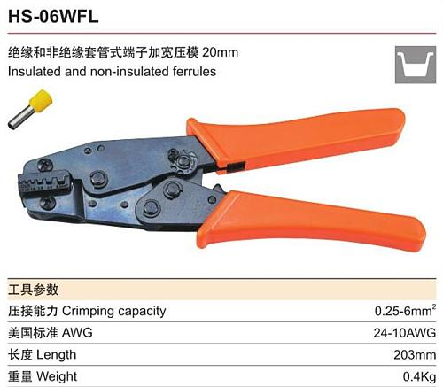 Insulated And Non-insulated Bushing Terminal Crimping Pliers HS-06WFL