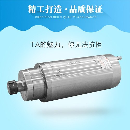 125mm diameter 5.5kw 220v/380V constant torque electric spindle motor engraving machine parts spindle