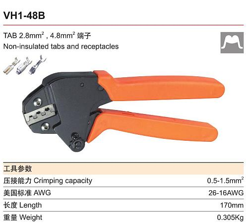 Non-insulated Tabs And Receptacles Crimping Pliers VH1-48B