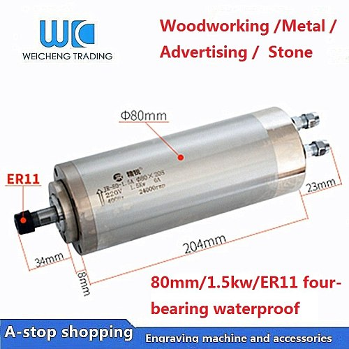 JR80mm Waterproof engraving machine spindle motor 2.2 KW water-cooled 80 electric spindle 800W 1.5 KW/3 .2 KW/5 .5 KW