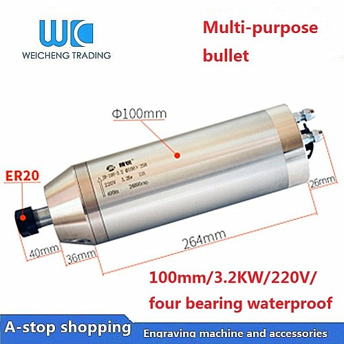 100mm ER20 220V  Waterproof engraving machine spindle motor 3.2 KW water-cooled 80 electric spindle 800W 1.5 KW/3 .2 KW/5 .5 KW