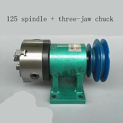 125 spindle + three-jaw chuck /four-jaw chuck