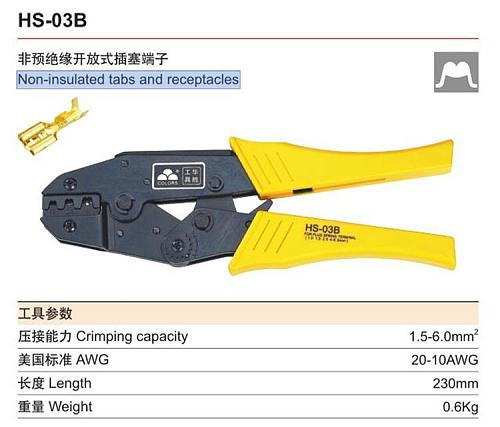 Non-insulated Tabs And Receptacles Crimping Plier HS-03B/HS-03BC